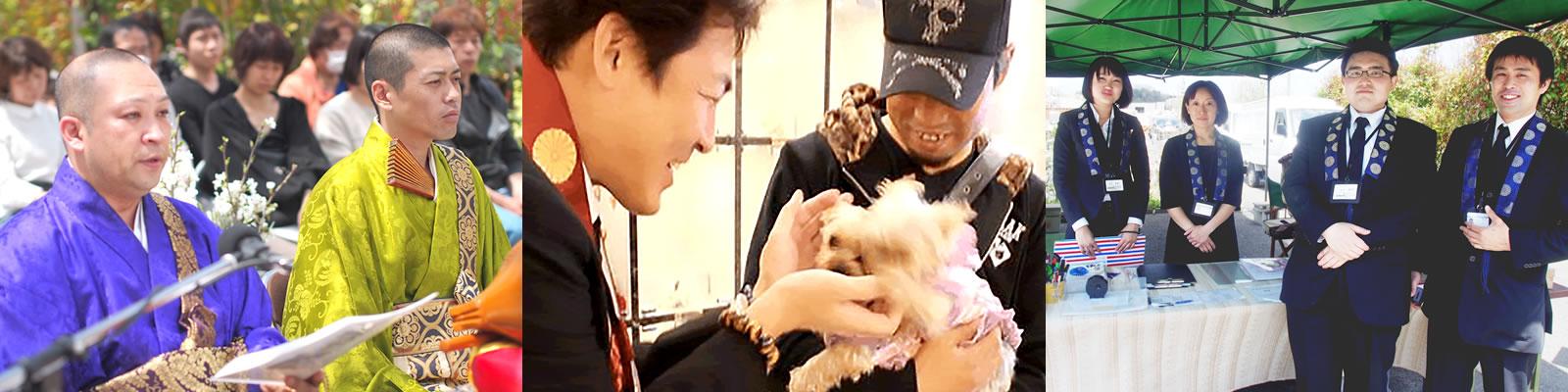 関東、関西、中部のペット火葬・葬儀・納骨のご相談は、愛ペットグループにお任せくだい。2003年創業、ご利用者様は30,000件以上